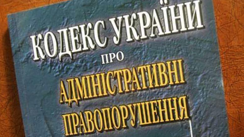 kpap_r14
