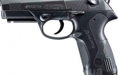 pnevmaticheskie-pistolety