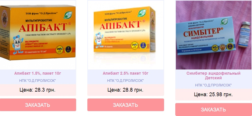 multiprobiotiki-simbiter-i-apibakt