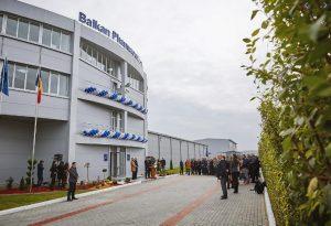 Препараты Balkan Pharmaceuticals