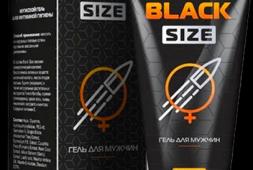 black-size-gel-dlya-uvelicheniya-chlena